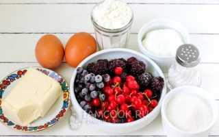 Пирог со сметанной заливкой и ягодами рецепт