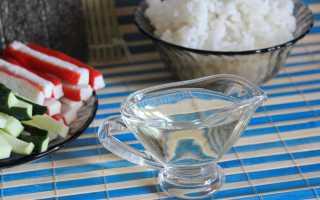 Рецепт заправки для риса для роллов