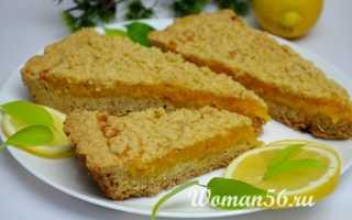 Пирог с лимоном рецепты наивкуснейший из песочного