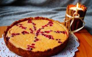 Пирог с тыквой и клюквой