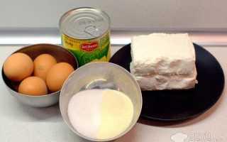 Рецепт запеканки из творога с ананасами