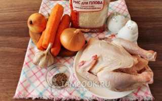 Рецепт курицы в гусятнице