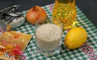Рис с лимонным соком