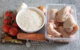 Плов из куриных голеней рецепт
