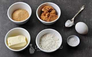 Рецепт печенья с арахисовым маслом