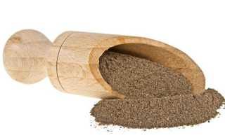 Перец черный молотый белки жиры углеводы