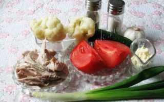 Рецепт салата с цветной капустой и курицей