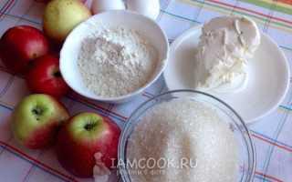 Пирог из песочного теста с яблоком