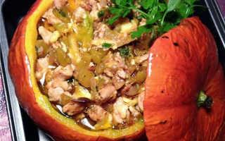 Рецепты с тыквой вкусные с курицей