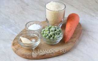Рис с горохом и морковью