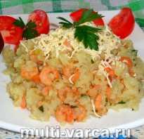 Рис с креветками в мультиварке рецепт