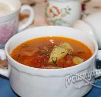 Рецепт куриного супа с помидорами