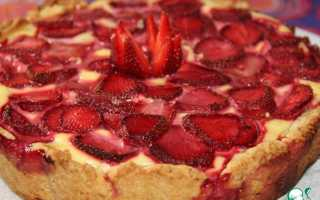 Пирог с земляникой и творогом