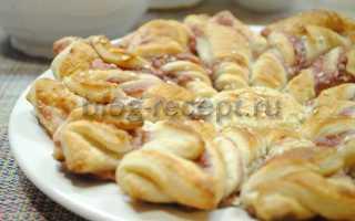 Пирог с малиновым вареньем из слоеного теста