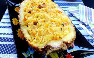 Рис в ананасе по тайски с креветками