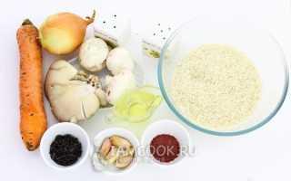 Рецепт плова с грибами в мультиварке