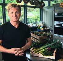 Рецепты салатов гордона рамзи