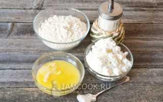 Рецепт печенья из творога конвертики с сахаром