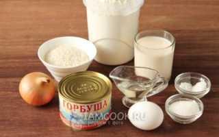 Пирог с консервой горбушей рецепт