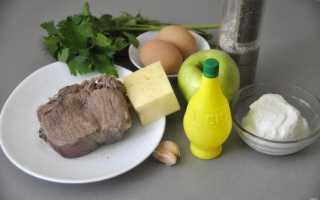 Рецепт салат с яблоком и мясом