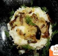Рис с маринованными грибами