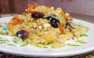Плов фруктовый с рисом и сухофруктами