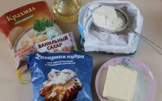 Рецепты вкусного печенья крахмалом
