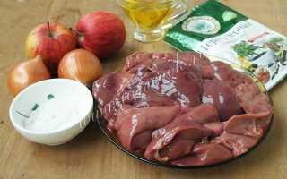 Печень куриная жареная с яблоками и луком