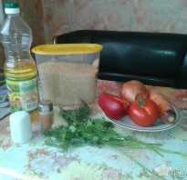 Рис с перцем и помидорами рецепт