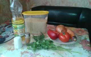 Рис с помидорами перцем и луком