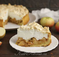 Рецепт яблочного пирога с безе сверху