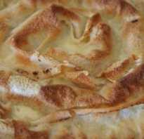 Пирог лаваш в заливке видео