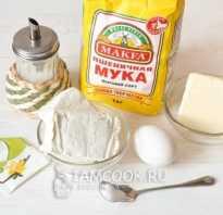 Рецепт творожно песочного печенья