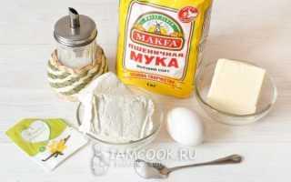 Рецепт песочного творожного печенья