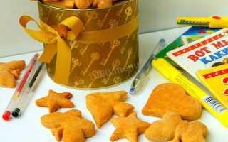 Рецепт печенья для детей вырезать формочками