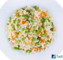 Рис с овощами название блюда