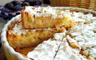 Пирог с яблоками 8 букв