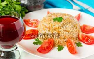 Рис с вермишелью по египетски