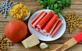 Рецепт салата коррида с сухариками