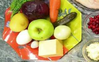 Рецепт салат новогодняя ночь