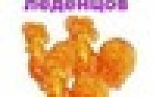 Рецепт печенья в форме треугольников в электровафельнице