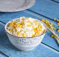 Рис с кукурузой рецепт с фото
