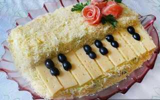 Рецепт салата белый рояль