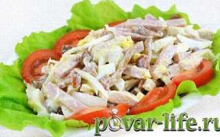 Рецепт салата мужской каприз с ветчиной