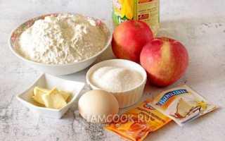 Пирог с яблоками на подсолнечном масле