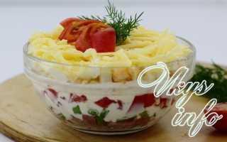 Рецепт восточного салата с колбасой