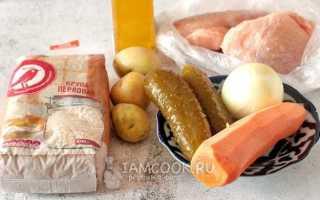 Рассольник с курицей и солеными огурцами рецепт