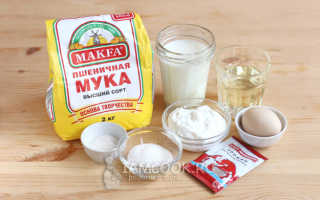 Пирог курочка ряба рецепт
