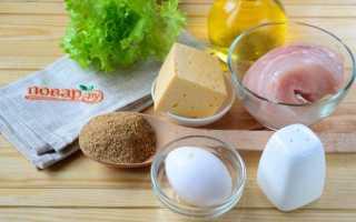 Рецепт кармашки из куриных грудок
