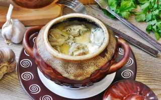 Пельмени запеченные в духовке со сметаной рецепт